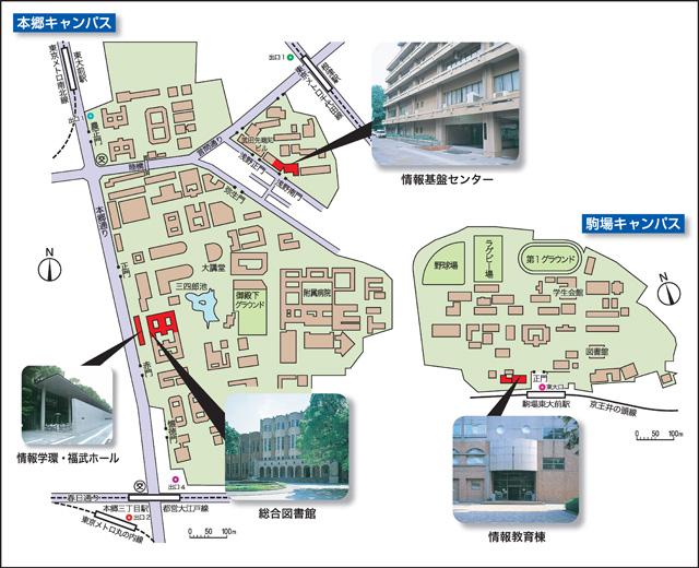 キャンパス案内図