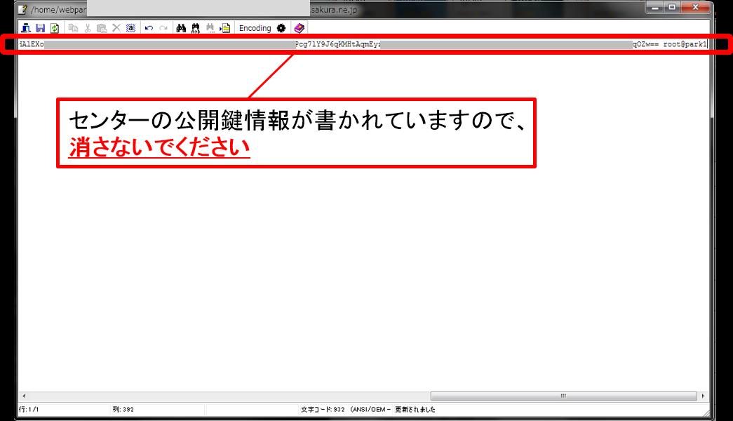 himitsu08-02