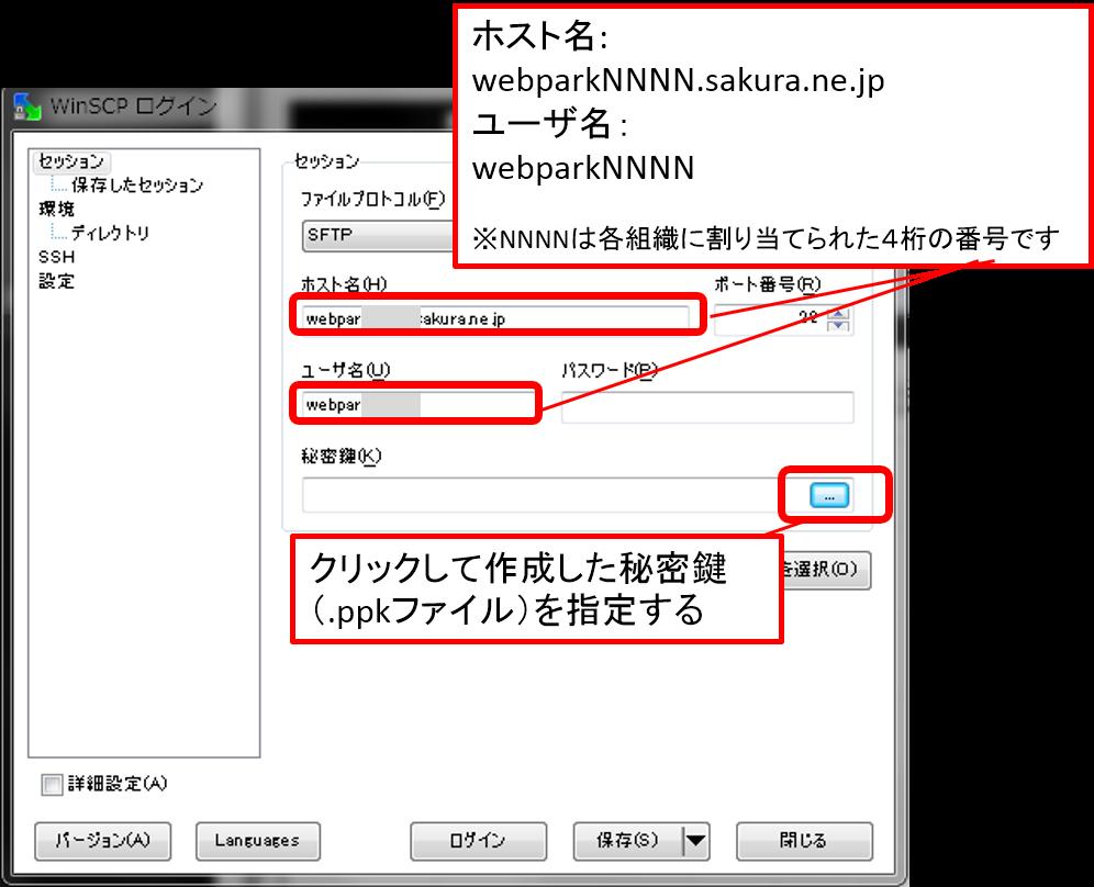 himitsu10-02